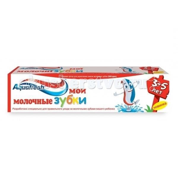 http://www.akusherstvo.ru/images/magaz/im59481.jpg