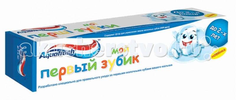 Aquafresh Зубная паста Мой первый зубик 50 мл
