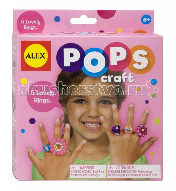 Alex ����� ��� ���������� Pops Craft 5 �������