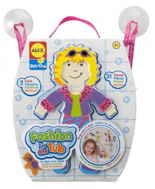 Alex Набор фигурок-стикеров для ванны Одень куклуНабор фигурок-стикеров для ванны Одень куклуЗамечательный набор фигурок для игры в ванной. Ваш малыш может играть, собирать композиции на стене в ванной и изменять все по собственному желанию!   В этом наборе малышу предлагается одеть куклу. В наборе 2 фигурки куклы и 31 фигурка в виде различных элементов одежды и аксессуаров.   Фигурки из легкого вспененного пластика хорошо держатся на влажной стене ванны и кафеле. Все упаковано в удобную пластиковую сумку на присосках, которую тоже можно прикрепить к стенке.  Alex - лидирующий в США бренд игрушек и наборов для детского творчества, развивающих игрушек для малышей, обладающий яркой индивидуальностью и собственным неповторимым стилем. На сегодняшний день продукция Alex продается в более чем 80 странах мира. Alex помогает детям пойти по радостному пути творчества, обучения через игру и свободного самовыражения.<br>