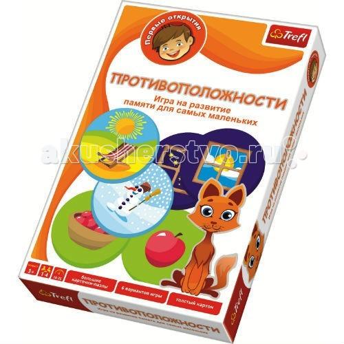 Trefl Настольная игра для малышей Первые открытия Противоположности