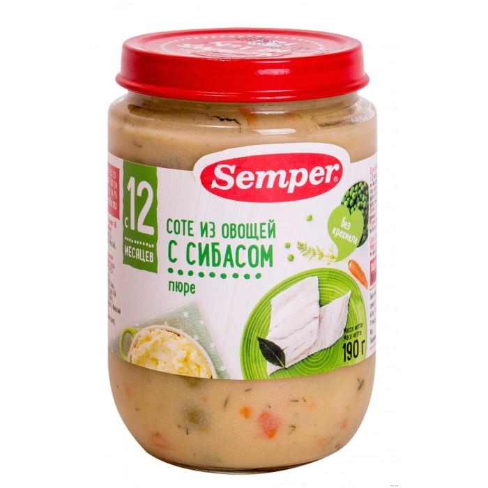 Semper Соте из овощей с Сибасом 190 гСоте из овощей с Сибасом 190 гSemper - пюре Соте из овощей с Сибасом 190 гр.  Рыба богата полезными веществами необходимыми для роста и полноценного развития детского организма. Но как понять, какую рыбу дать ребенку, как правильно ее приготовить? У Semper есть специальное, сбалансированное по своему составу блюдо с Сибасом, для малышей с 12 месяцев. Это нежное пюре с мягкими кусочками поможет маме разнообразить рацион ребенка и познакомить малыша с полезной рыбой. Сибас - это диетическая рыба из благородных сортов, польза которой заключена в высоком содержании омега-3 жирных кислот и в легко усваиваемом белке, поэтому она прекрасно подходит для детского питания.  Тонкий вкус Сибаса и соте из любимых овощей - поистине уникальный кулинарный шедевр от Semper!  Преимущества:  источник легкоусвояемого белка богато полиненасыщенными жирными кислотами с кусочками для развития навыков жевания  Состав: картофель, морковь, сибас, горох, лук, картофельные хлопья, рисовая мука, сухое обезжиренное молоко, оливковое масло, соль, укроп, белый перец, вода.<br>