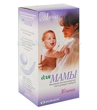 Russia Анна Вкладыши бюстгальтерные 30 шт.
