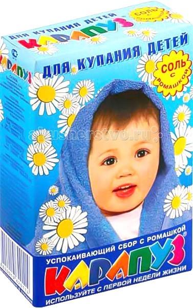 Карапуз Соль для ванн детская Ромашка 500 г