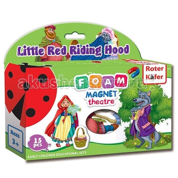 Roter Kafer Сказка на магнитах Красная шапочка
