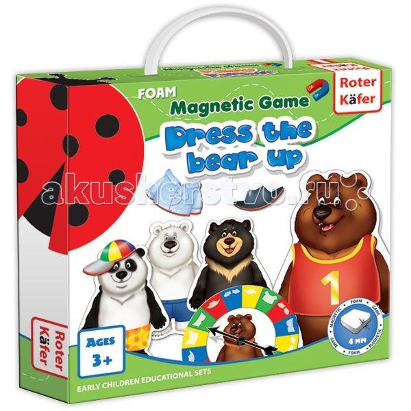 Roter Kafer Магнитная игра Одень мишкуМагнитная игра Одень мишкуМагнитные игры – это не только весело и увлекательно, но еще и удобно!  Играйте в дороге, на пикнике – везде, где захочется! Мягкие объемные магниты-одежда прекрасно держаться на основах-медведях. Большие фигурки медведей очень весело одевать в разные костюмчики.  Играть можно вдвоем, втроем и вчетвером. Выбирайте каждый себе по мишке, крутите по очереди стрелочку на круге и подбирайте своему медведю одежду!   Кто быстрее оденет своего мишку – тот получит большую медаль победителя!  Игра развивает мелкую моторику, фантазию, учит играть в команде по правилам.  Толщина элементов: 4 мм<br>
