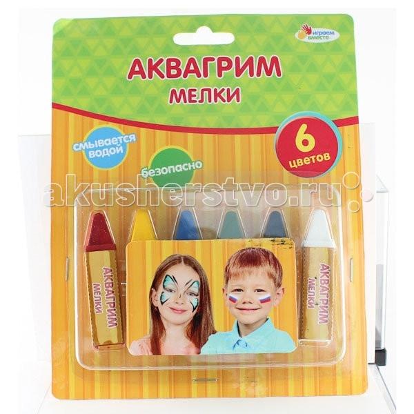 Multiart Аквагрим AG6M03Аквагрим AG6M03Играем вместе Мелки Аквагрим Multiart, 6 шт.  Аквагрим мелки, с кожи рисунок смывается водой, безопасно для кожи.Приобретайте мелки Аквагрим, которыми можно рисовать прямо на лице. Это необычная увлекательная забава для неординарных личностей и веселых компаний. Кроме того, множество ярких неоновых цветов значительно преобразят ваш праздник. Раскрашивайте себя и своих друзей и получайте заряд отличного настроения.<br>
