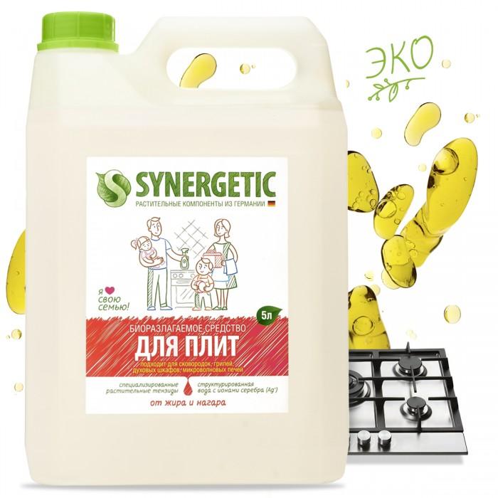 Synergetic Средство чистящее для плит 5 лСредство чистящее для плит 5 лSynergetic Средство чистящее для плит гелеобразное, биоразлагаемое.  Особенности: Высокоэффективное и безопасное средство для ежедневной и генеральной уборки всех видов кухонных поверхностей от любых видов загрязнений. За счёт полностью натурального состава обладает 100 % смываемостью, подходит для уборки в детских учреждениях.  Эффективно устраняет запахи, удаляет загрязнения даже в ледяной воде.<br>