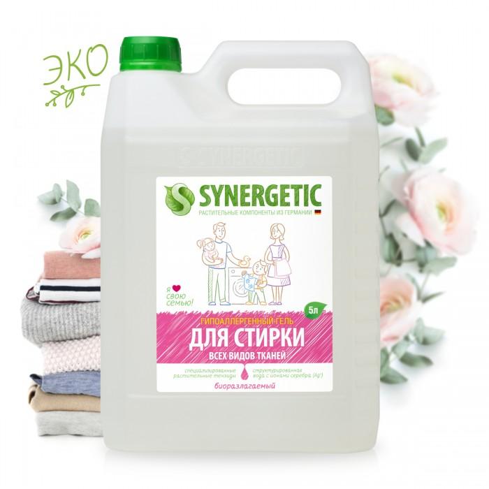 Synergetic Средство для стирки 5 лСредство для стирки 5 лSynergetic Средство для стирки биоразлагаемое, синтетическое, жидкое.  Особенности: Высококонцентрированное профессиональное средство  для стирки любых видов тканей.  Бережно стирает, придаёт белью мягкость.  За счёт полностью натурального состава обладает 100% смываемостью, и не остаётся на одежде,подходит для стирки детского белья.  Эффективно для всех типов стиральных машин и ручной стирки от 20°C до 60°C.<br>