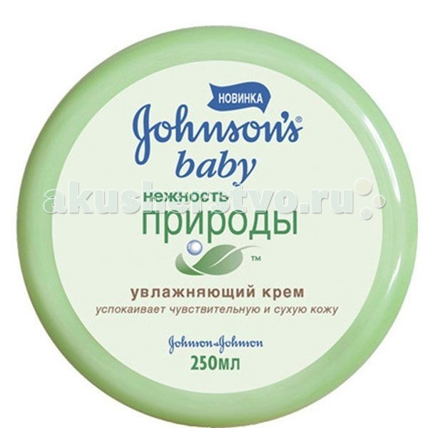 Johnson�s Baby ���� ���������� �������� ������� 250 ��