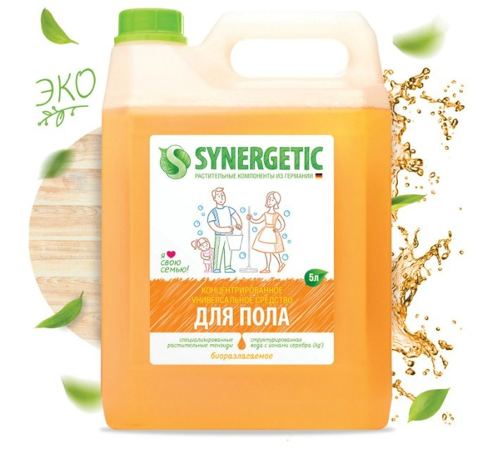 Synergetic ������������� ������ �������� ��� ���� 5 �