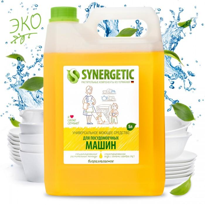 Synergetic Средство для машинной мойки посуды и кухонного инвентаря 5 л - SynergeticСредство для машинной мойки посуды и кухонного инвентаря 5 лSynergetic Средство для машинной мойки посуды и кухонного инвентаря концентрированное, биоразлагаемое.  Особенности: Концентрированное высокопенное средство для мытья всех видов посуды от любых видов загрязнений.  За счет полностью натурального состава обладает 100% смываемостью, подходит для мытья фруктов, детской посуды и игрушек.  Эффективно устраняет запахи, удаляет жир даже в ледяной воде!  За счет 100% биоразлагаемости в воде не вредит микрофлоре септических установок.<br>