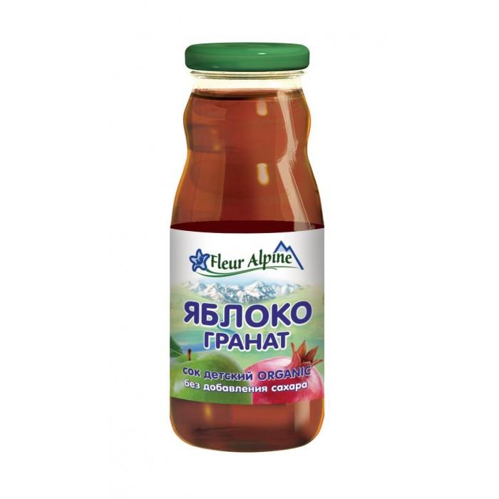 Fleur Alpine Сок Яблоко-гранат с 8 мес. 200 мл