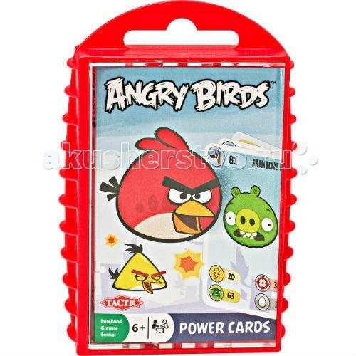 Trefl Игра с карточками Angry BirdsИгра с карточками Angry BirdsTrefl Игра с карточками Angry Birds - эта новинка от компании Tactic Games придется по вкусу всем любителям компьютерной аркады Angry Birds про маленьких, но очень суровых птичек.   Здесь вам предстоит построить каменную, ледяную или деревянную башню из карточек первым. Сравнивайте показатели Силы и Цели на карточках и определяйте, кто побьет всех, а кто сможет построить свою башню и разрушить вражескую.   В комплекте: правила игры, 33 двухсторонних карточки, удобный контейнер для хранения и переноски.<br>
