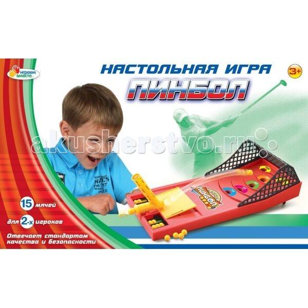 Играем вместе Настольная игра ПинболНастольная игра ПинболИграем вместе Настольная игра Пинбол рассчитана на 2 игроков, в комплекте есть 15 мячей. Соревнуйтесь и побеждайте, загоняя мячи в ворота. Игра поможет детям развить концентрацию и ловкость. Настольная игра Пинбол отвечает стандартам качества и безопасности.<br>