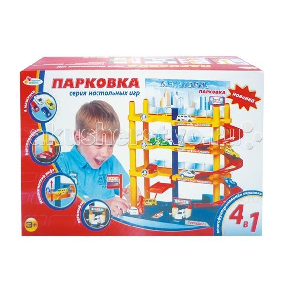Играем вместе Гараж с машинкамиГараж с машинкамиИграем вместе Гараж с 4мя уровнями и машинками в комплекте. Ребенок сможет загонять свои автомобили на самый верхний этаж по винтовой лестнице.   Такой гараж есть в каждом крупном торговом центре, а теперь он может оказаться в комнате вашего малыша.<br>