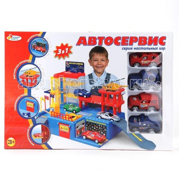 Играем вместе Игровой набор АвтосервисИгровой набор АвтосервисИграем вместе Игровой набор Автосервис с 4мя машинками в комплекте.  се родители знают, как полезны для детей различные сюжетно-ролевые игры. С помощью такого набора ваш ребенок сможет почувствовать себя в роли хозяина автосервиса.   В комплект входит гаражный комплекс, четыре чудесные пластиковые машинки и даже вертолетная площадка.<br>