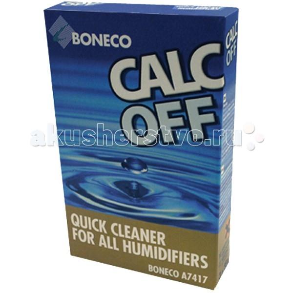 Boneco Очиститель накипи A7417Очиститель накипи A7417Очистители и увлажнители воздуха выполняют нелегкую работу – ведь они фактически задерживают в себе грязь и вредные вещества, от которых и защищают наше с вами здоровье. Поэтому им тоже требуется уход.   Специально для этого разработан очиститель накипи Calc OFF, который представляет собой чистящее средство и средство для удаления известковых отложений для увлажнителей воздуха Boneco и Air-O-Swiss, а также других марок бытовых увлажнителей. Поскольку даже дистиллированная вода не спасает от образования налета и накипи в приборах, Calc OFF рекомендуется применять при уходе за прибором.   Очиститель накипи Calc OFF позволяет легко и быстро удалить известковые отложения и накипь с внутренних деталей увлажнителя. Благодаря его воздействию, срок службы прибора значительно продлевается. Calc OFF подходит для всех типов увлажнителей воздуха.  Комплект 3 шт.<br>