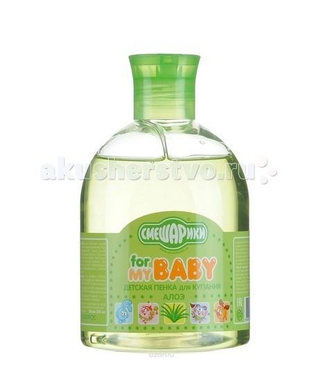 Смешарики Детская пенка для купания For my Baby с экстрактом алоэ 500 мл
