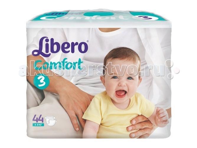 Libero Подгузники Comfort (4-9 кг) 44 шт.