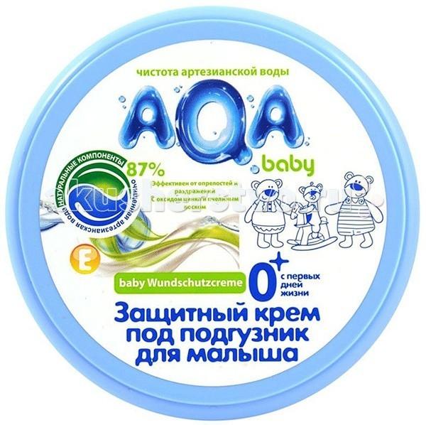 AQA baby ���� �������� ��� ��������� ��� ������ 100 ��