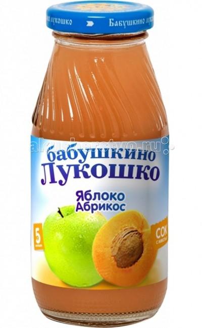 http://www.akusherstvo.ru/images/magaz/im61361.jpg