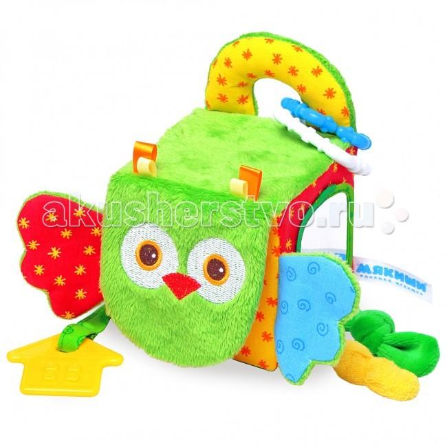 """Развивающая игрушка Мякиши Кубик СоваКубик СоваКубик Сова- это яркий многофункциональный тренажёр для Вашего малыша.   Красочное оформление и множество занимательных игровых элементов помогут сенсорному и эмоциональному развитию вашего малыша и подарят ему радость. Звуковые элементы стимулируют работу слуховых анализаторов.   Особенности: хрустящие крылышки подвижная мордочка погремушка разнофактурные материалы /плюш, хлопок, сетка, пвх/ безопасное зеркальце """"вкусные"""" узелки разъёмные колечки для подвешивания на коляску / кроватку вышивка мягкая ручка  прорезыватель сенсорная грань с узелками-тесёмками карман-сетка  Для развития: мелкой моторики слухового восприятия зрительного восприятия эмоционального восприятия  речевого развития  Мякиши идеально подходят для самых маленьких, поскольку у них нет острых углов. Удачно подобранный размер, цвет, звук, яркие и понятные рисунки развивают мышление, координацию движений и совершенствуют моторику нежных детских пальчиков.  Изготовлено из гипоаллергенных материалов.  При поставке цветовые решения игрушек могут отличаться от выложенных на сайте!  Состав: вышивка 100 % х/б ткань трикотажные полотна поролон звуковые элементы швейная фурнитура пластмассовый прорезыватель пластмассовое колечко для подвеса ПВХ зеркало  Размер: в упаковке - 20 (высота) х 14,5 (ширина) х 9 (глубина) см без упаковки - 9х9 см Индивидуальная упаковка игрушки: картонный холдер Размер индивидуальной упаковки: 14,2 х 14,2 см<br>"""