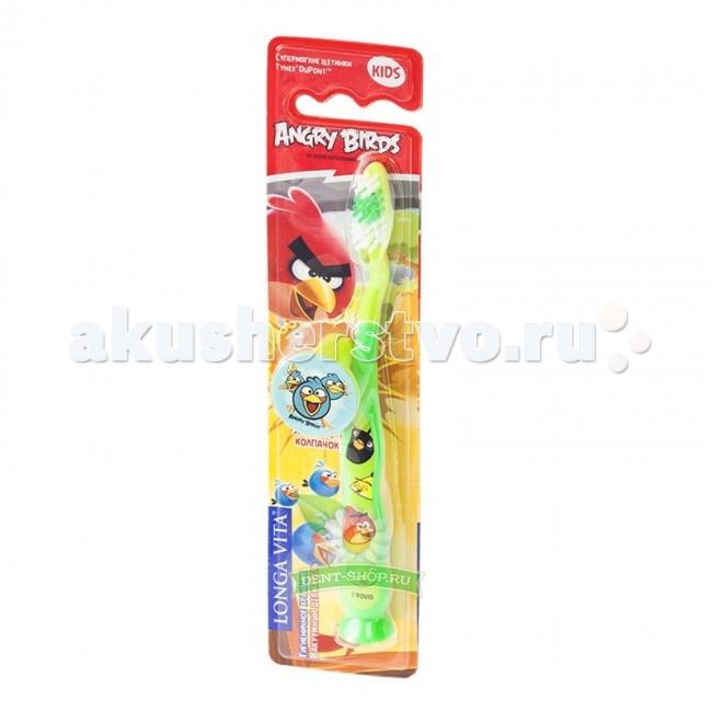 Longa Vita Зубная щетка Angry Birds с колпачком и присоскойЗубная щетка Angry Birds с колпачком и присоскойLonga Vita Зубная щетка Angry Birds с колпачком и присоскойпревратит обыденную чистку зубов в веселую и занимательную игру для ребенка.  Особенности: Она содержит мягкие синтетические волокна, которые не портят эмаль зубов и не затронут десны. Для ребенка зубная щетка Angry Birds самый лучший помощник, а также применяя ее родители быстро смогут научить его чистить зубы каждый день еще с маленького возраста. Она состоит из самой мягкой щетины, которая обладает тройной полировкой кончиков и не нанесет вреда деснам, а также самим зубкам. Щетина имеет непростую форму и уникальное треугольное сечение, которое переходит в три ребра, благодаря которым достигается большая результативность в чистке зубов.  Обладает способностью аккуратно массировать десны, отлично и бережно удаляет налет с зубов и прекрасна справляется с зубными промежутками. Начинать пользоваться ею могут дети с пяти лет. В разработке принимали участие стоматологи. Очень мягкая щетина. Бережный метод чистки зубов. Ручка сделана из пластика высокого качества и он является безопасным.  Цвета в ассортименте<br>