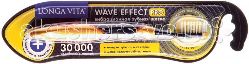 Longa Vita ������ ����� Wave Effect Pro ������������