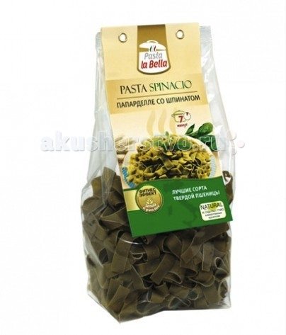 Pasta la Bella Baby Макароны Папарделле со шпинатом 250 г