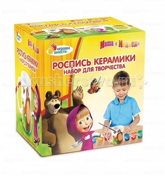 Играем вместе Керамическая кружка для росписи Маша и Медведь