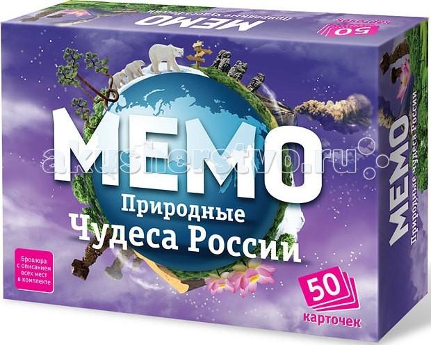 Бэмби Мемо Природные чудеса России (50 карточек)