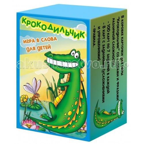 Мировые ХИТы Карты игральные Крокодильчик
