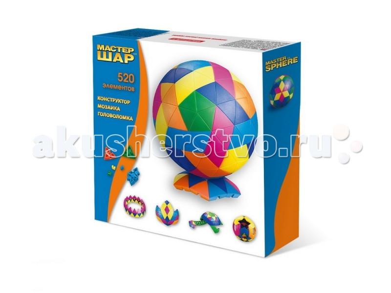 Мировые ХИТы Мастер шар объемный конструктор 520 деталейМастер шар объемный конструктор 520 деталейКонструктор состоит из больших и маленьких равнобедренных треугольников шести цветов и соединительных элементов. Чтобы скрепить треугольники, нужно вставить соединительный элемент в пазы.   Базовые элементы при сборке - это пятиугольники, составляемые из маленьких треугольников, и шестиугольники из больших треугольников. Из этих шестиугольников и пятиугольников можно собрать шары, цельные и с вырезами, а также различные фигуры: черепаху, краба, корону и др.  Состав: 144 больших треугольника (сторона около 3 см), 72 маленьких треугольника (сторона около 2 см), 304 соединительных элемента<br>