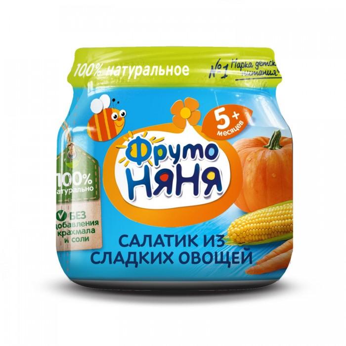 ФрутоНяня Пюре Салатик из сладких овощей с 5 мес. 80 г
