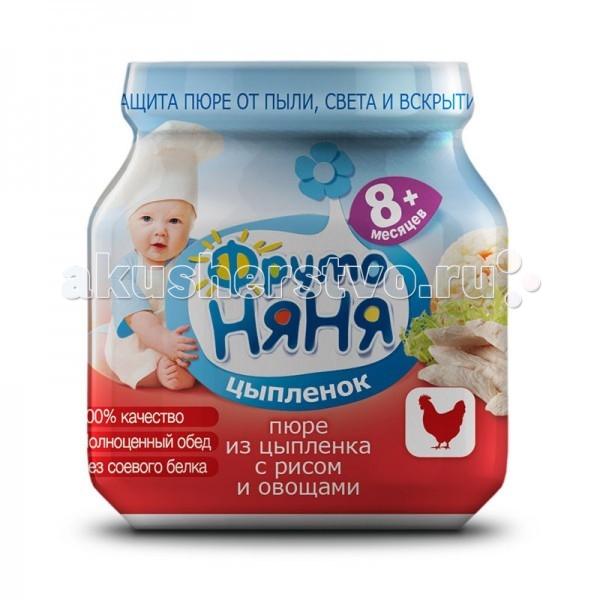 http://www.akusherstvo.ru/images/magaz/im61788.jpg