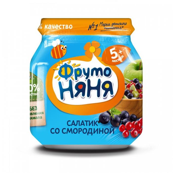ФрутоНяня Пюре Яблоко, черная и красная смородина с 5 мес. 100 г