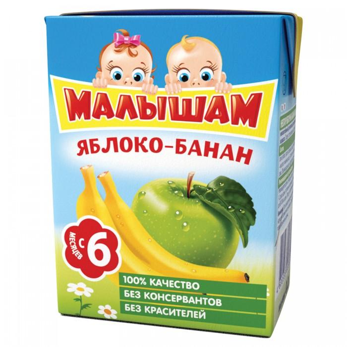 ФрутоНяня Малышам Нектар Яблочно-банановый неосветлённый с 6 мес. 200 мл