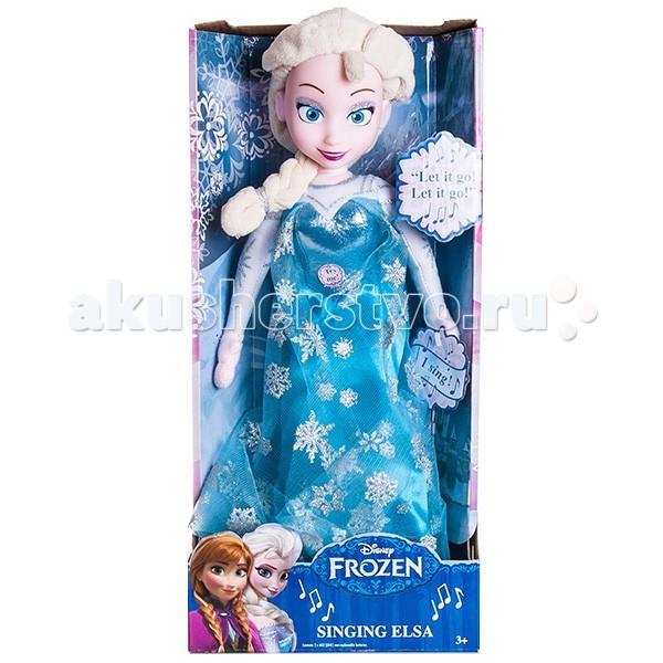 Disney Кукла Эльза Холодное сердце Принцесса 35 см