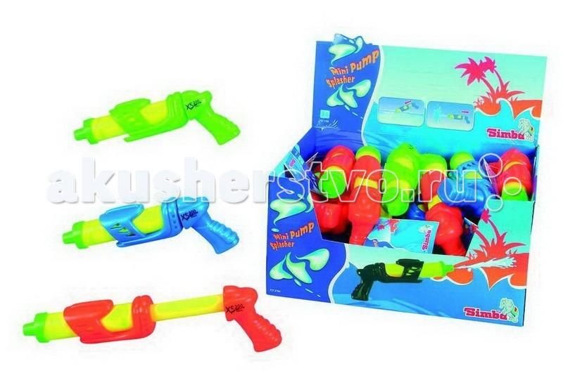 Simba Водный пистолет Мини-помпа 24 см