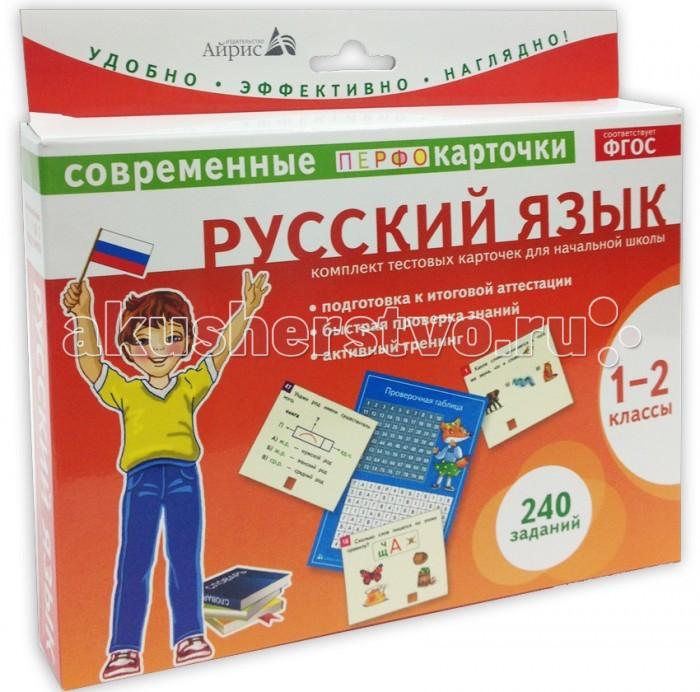 Айрис-пресс Тест.карточки. Русский язык 1-2 кл.