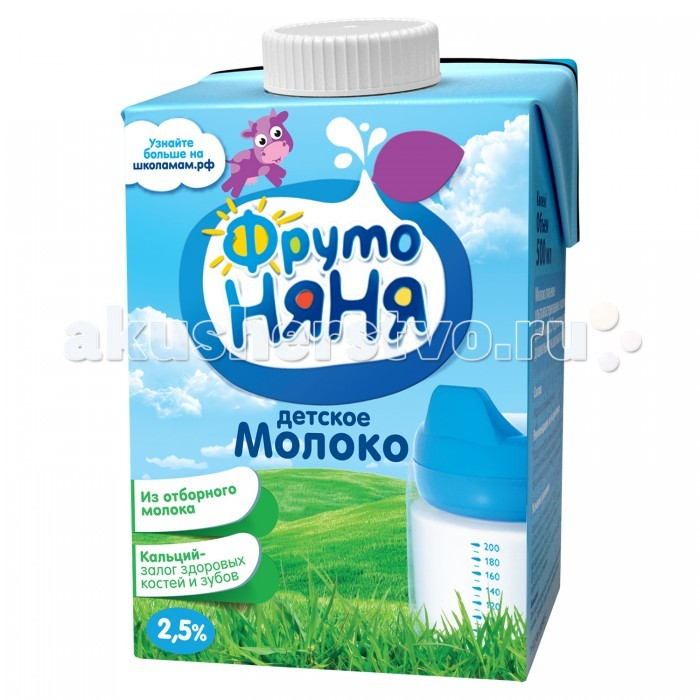 ФрутоНяня Молоко питьевое ультрапастеризованное 2.5 % 500 мл