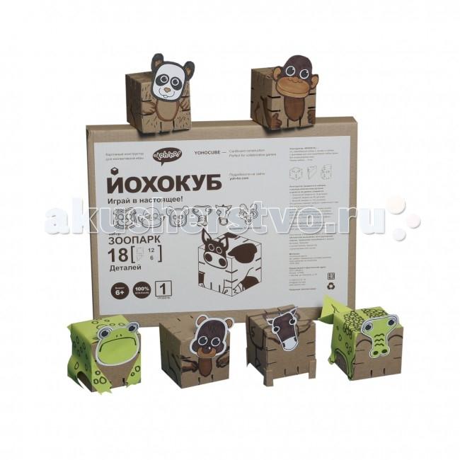 Конструктор Yohocube Набор Зоопарк