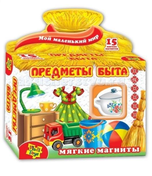Vladi toys Игра магнитная Предметы быта