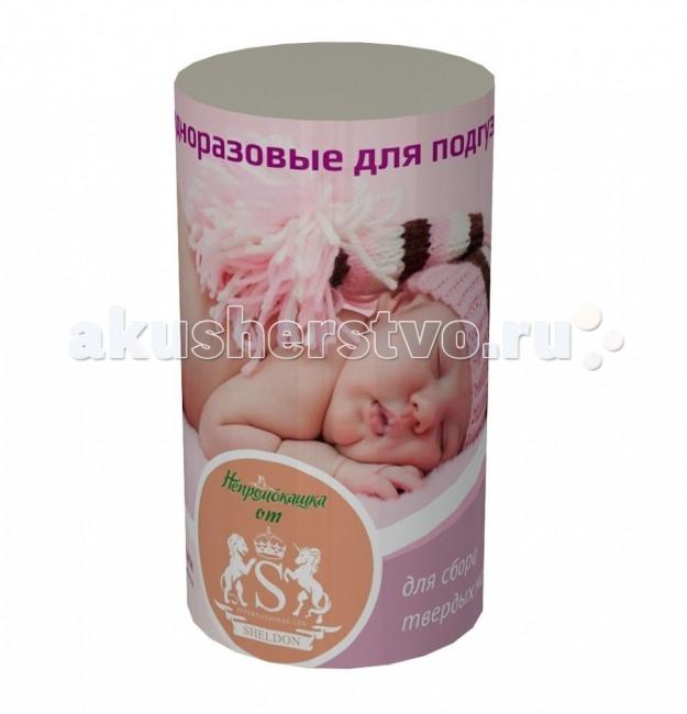 http://www.akusherstvo.ru/images/magaz/im62515.jpg