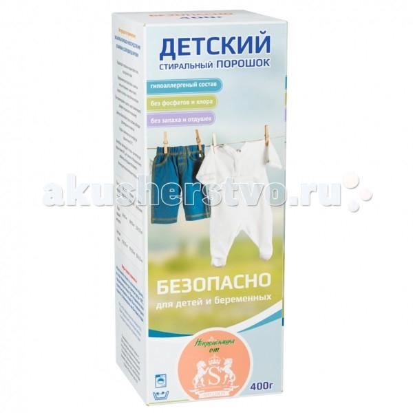 http://www.akusherstvo.ru/images/magaz/im62524.jpg