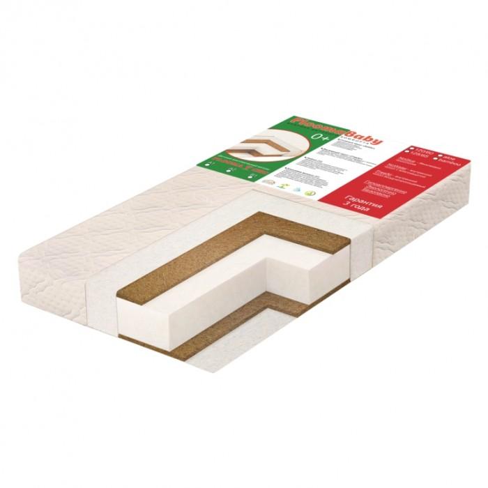 Матрас Plooma P5 CHC В1 120х60х12P5 CHC В1 120х60х12Беспружинный двусторонний матрас Plooma P5 CHC В1 средней степени жесткости.   Наполнитель матраса:  кокос 1 см. холлкон 8 см. кокос 1 см.   Цвет чехла: Бамбук-бежевый с зеленым рисунком, материал чехла: стеганый жаккард на синтепоне  Характеристики: Бесклеевая технология «NoGlue» Внутренний чехол воздухопроницаемый «FreeAir», с влагозащитной пропиткой «NoWater» Съемный чехол «SoftAir» - микромассажный эффект - трикотажное полотно - стеганый на синтепоне - гипоалергенный материал - антистатический эффект Кокосовое волокно (С) — идеальный материал для создания жестких и средней жесткости матрасов. Кокосовая койра известна эластичностью, прочностью и долговечностью. Помимо прочности и износоустойчивости, кокосовые матрасы обладают рядом таких преимуществ, как гипоаллергенность, влагоустойчивость (кокосовая койра не впитывает воду) и воздухопроницаемость. «Hollcon» (H). Объемный нетканый материал «Hollcon» изготовлен по уникальной технологии. Уникальность заключается в вертикальной укладке волокон, которая придает материалу улучшенную восстанавливаемость объема по сравнению с другими наполнителями, волокна при этом располагаются наиболее выигрышно относительно нагрузки на полотно в целом, т. к. каждое из них представляет собой маленькую пружинку. Структура наполнителя Hollcon активно сопротивляется сжатию – это позволяет моментально восстановить форму после деформации. Обеспечивая длительную эксплуатацию изделия.<br>