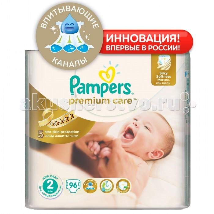 Pampers ���������� Premium Care Midi �.2 (3-6 ��) 96 ��.