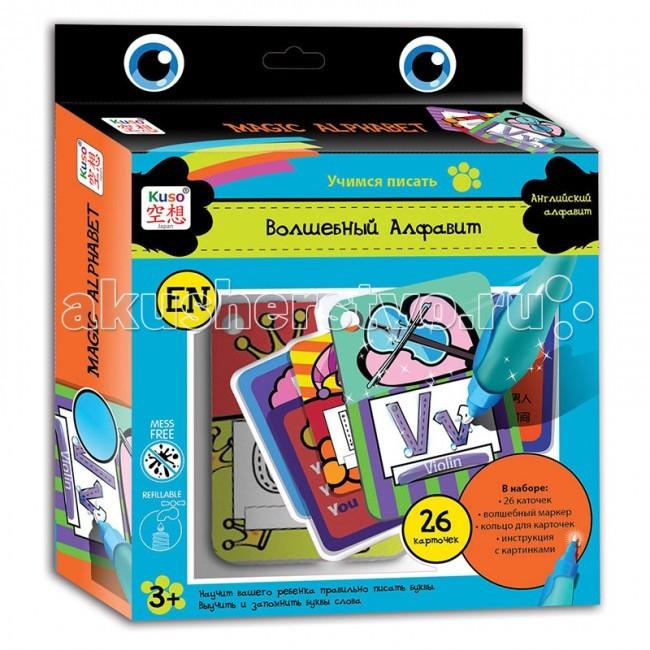Kuso Магический алфавит-раскраска Учим английские буквыМагический алфавит-раскраска Учим английские буквыМагический алфавит-раскраска Учим английские буквы предназначен для обучения ребенка правописанию и алфавиту.   Развивающие занятия и увлекательная игра в одном наборе.  В набор входят 26 карточек с контурами букв и изображениями предметов, которые начинаются с этих букв, водный маркер, который может использоваться многоразово, кольцо для карточек и инструкция по использованию.<br>