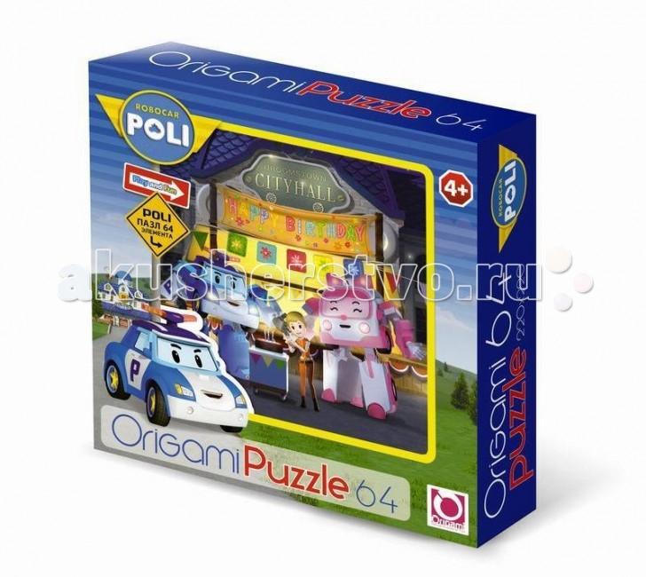 Origami Пазл 64А 05904Пазл 64А 05904Robocar Poli Пазл 64А 05904 - это красочная картинка, напечатанная на плотном картоне и разделенная на 64 детали.   Особенности: Во время сборки этой головоломки ребенок сможет натренировать важные навыки: логическое мышление, моторику пальцев, усидчивость и внимательность.  На получившемся изображении ребенок с большим удовольствием узнает героев своего любимого мультфильма – робокара Поли.  Качество печати и обработки деталей этого пазла - на высоте, он прослужит вам долгое время. Насыщенные цвета изображения радуют глаз в процессе решения этой головоломки.  Каждый из элементов имеет четкие края, поэтому детали плотно стыкуются между собой, не образуя трещин и пробелов.  Собранная картинка может стать ярким декором интерьера детской комнаты.<br>
